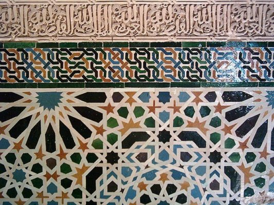 Memories of Alhamra 2