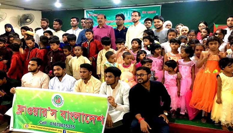 Flowers-Bangladesh